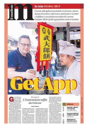 In Asia Ottobre Get App