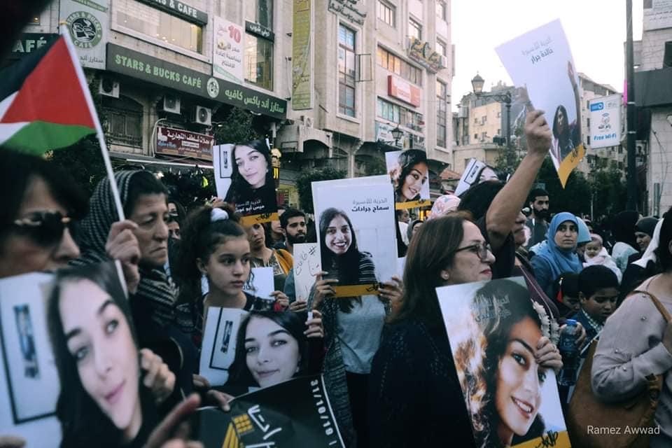 La manifestazione delle donne palestinesi di fine ottobre