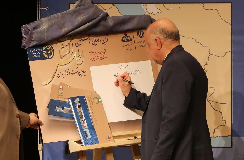 Il ministro iraniano del Petrolio
