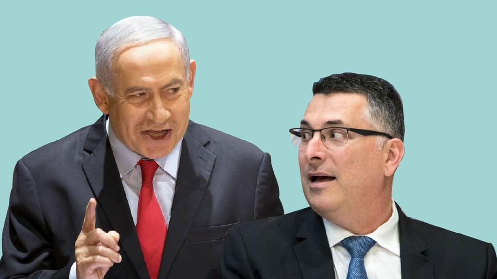 Benjamin Netanyahu e Gideon Saar