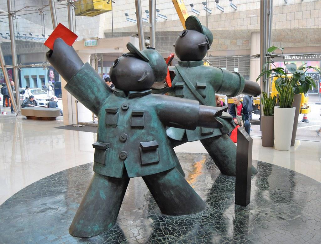 Una installazione a Hong Kong