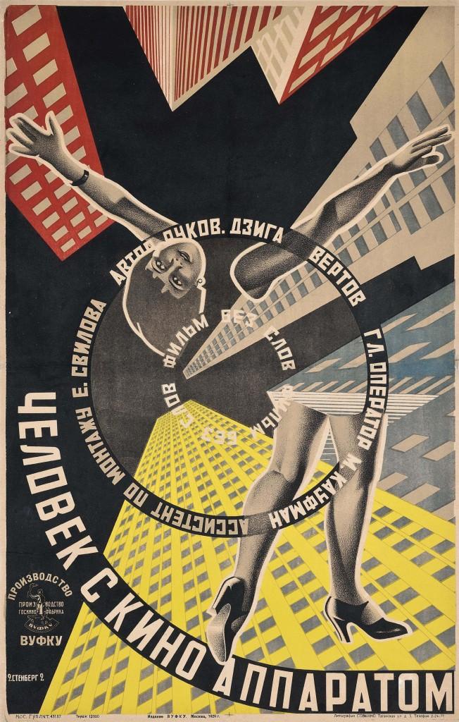 Locandina di L'uomo  con la macchina da presa, film diretto  dal regista sovietico  Dziga Vertov, 1929