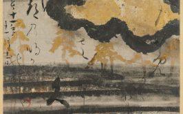 L8217estetica moderna di Edo Avant Garde