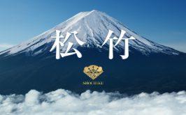 Arcipelago Shochiku racconta il Giappone