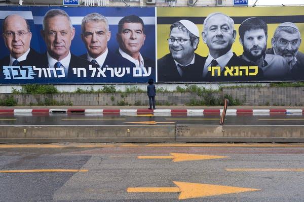 Israele. Manifesti di passate elezioni