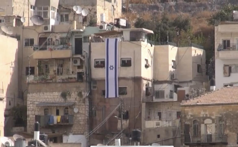 Il quartiere di palestinese di Batn al Hawa a Gerusalemme Est