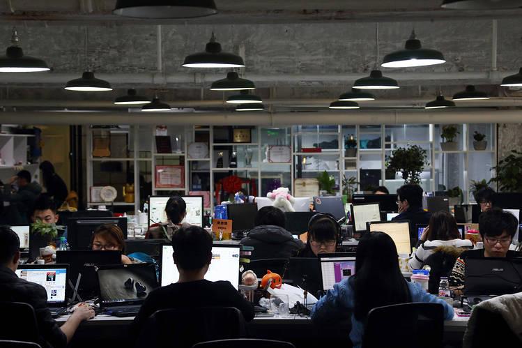 Un ufficio in Cina