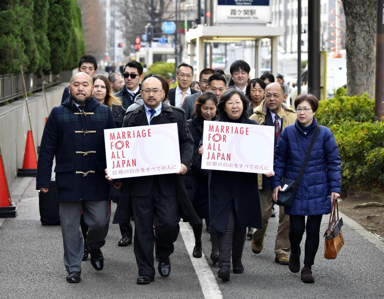Manifestazione a favore dei matrimoni gay a Tokyo