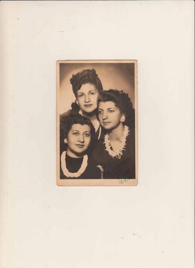 Widad, Neigle e Nabilah Gailani: la foto è all'origine del romanzo in versi di Rosita Copioli Le figlie di Gailani e mia madre