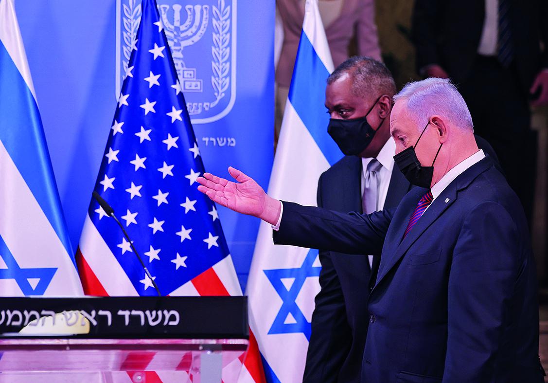 Il premier israeliano Netanyahu con il Segretario alla Difesa Austin ieri a Gerusalemme