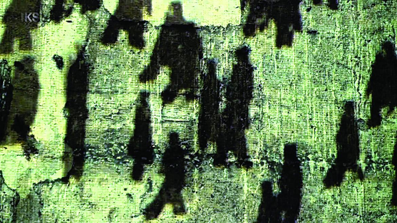 Michal Rovner, installazione «Current»