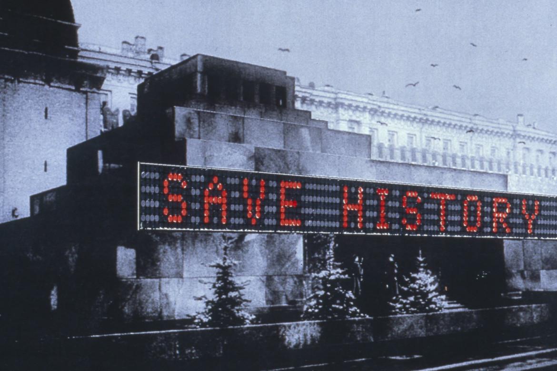 Komar & Melamid, «Lenin's Mausoleum Project», (Save History), 1991-93