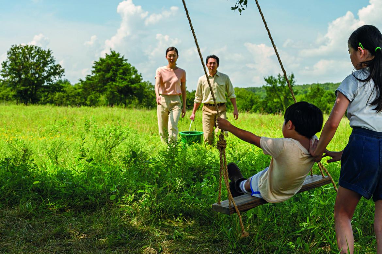 Una scena da «Minari» di Lee Isaac Chung