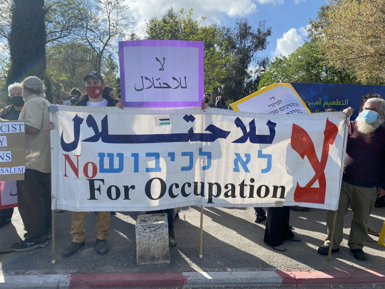 Gerusalemme. Manifestazione ieri a Sheikh Jarrah contro gli sgomberi delle famiglie palestinesi