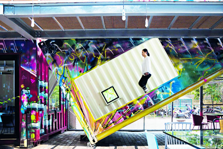 Un'installazione esposta alla Factory Contemporary Arts Centre della capitale vietnamita