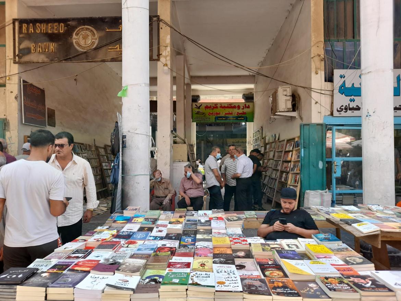Al-Mutanabbi street