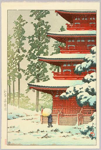 Hasui Kawase, \Saishoin Temple in Snow, Hirosaki|, 1936