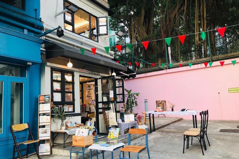 La libreria Mount Zero di Hong Kong