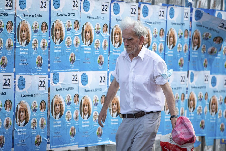 Manifesti elettorali in una strada di Kjustendil, Bulgaria