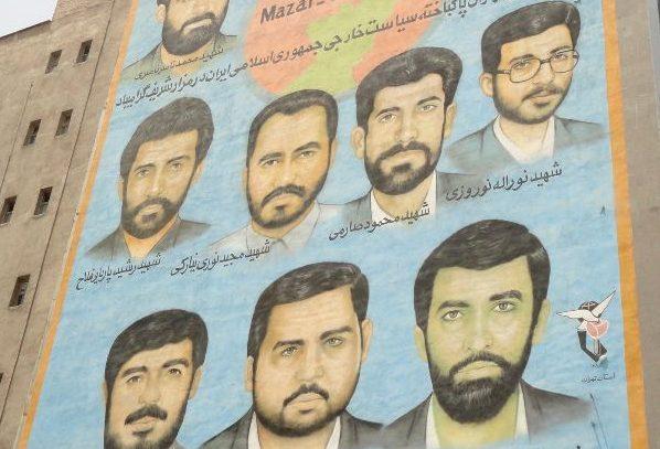 Il murale di Teheran dedicato ai diplomatici uccisi in Afghanistan nel 1988