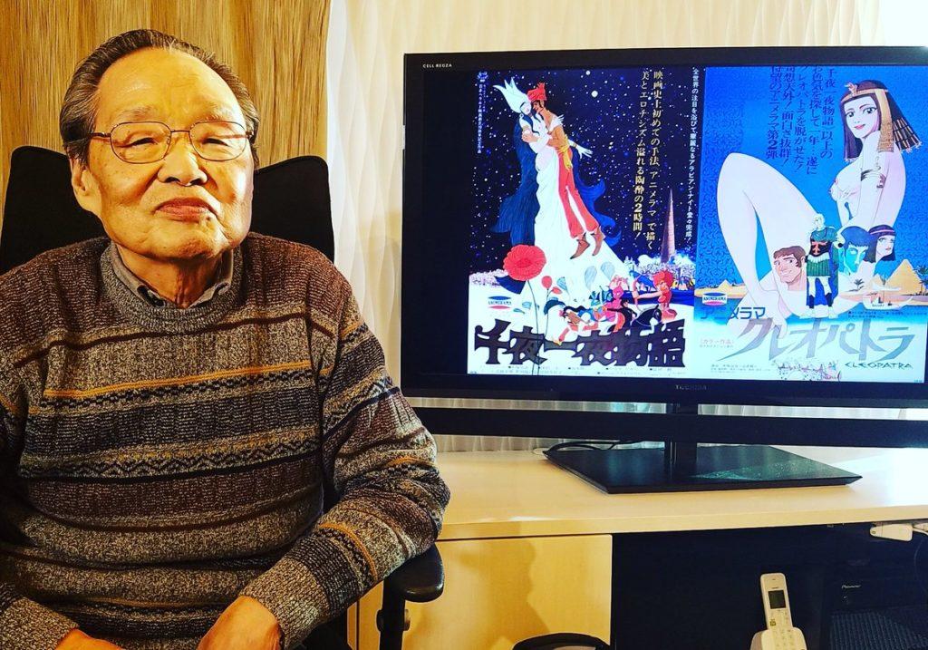 Eiichi Yamamoto