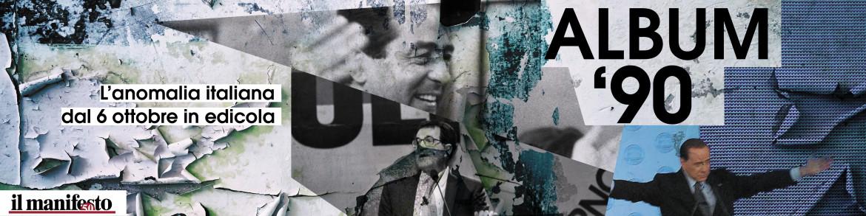 Il 6 ottobre in edicola il nuovo inserto sulle copertine del manifesto degli anni 90