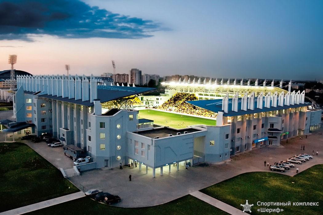 Lo Sheriff Stadium