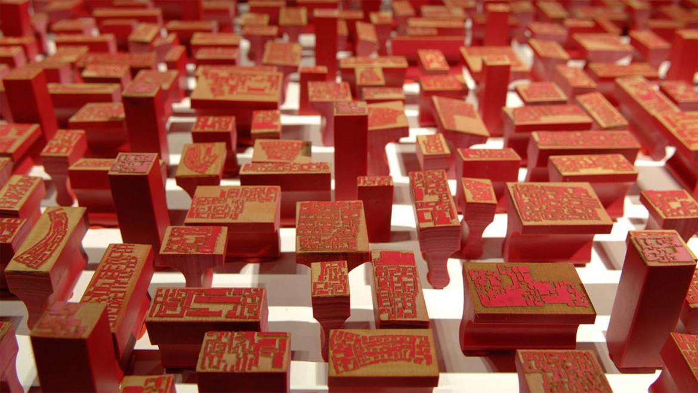 Ramoprimo, Identity /Art installation 2007