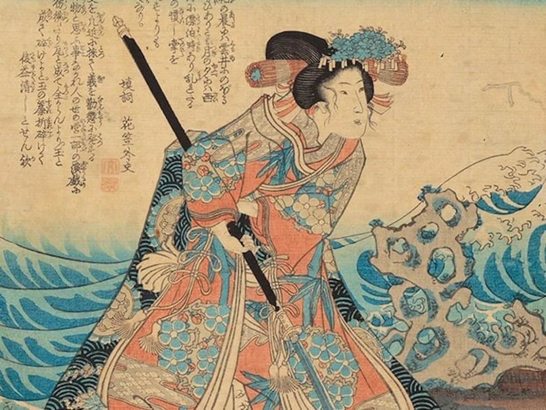 Una donna samurai